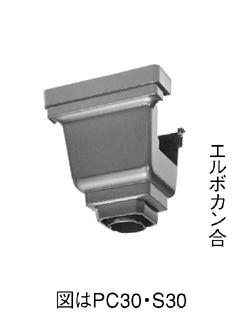 PC集水器60用 ブラック MQC6734