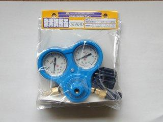 スズキッド(SUZUKID) スター 酸素調整器B   W-97