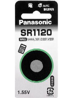 パナソニック 酸化銀電池 SR1120P