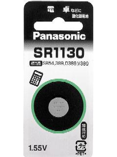 パナソニック 酸化銀電池 SR1130P