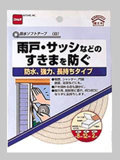 ニトムズ 防水ソフトテープ E-0328×12×2
