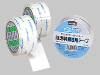 透明梱包用テープ NO.3303 1P
