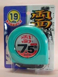 KDS 両面ネオロック19巾7.5m