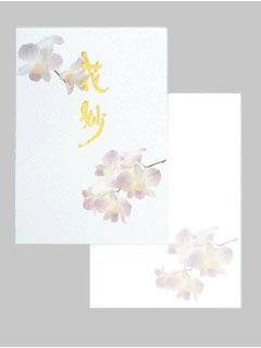 アピカ 便箋 花妙 セン301