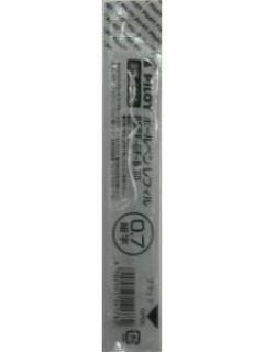 パイロット 油性ボールペン替芯 スーパーグリップ用 0.7 黒 BPRF-6F-B