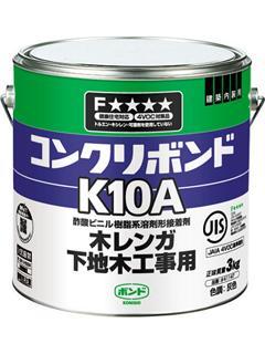 コニシ K10A 3kg