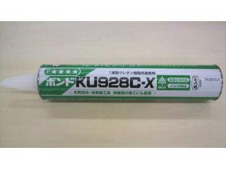 コニシ ボンド KU928C 760ml
