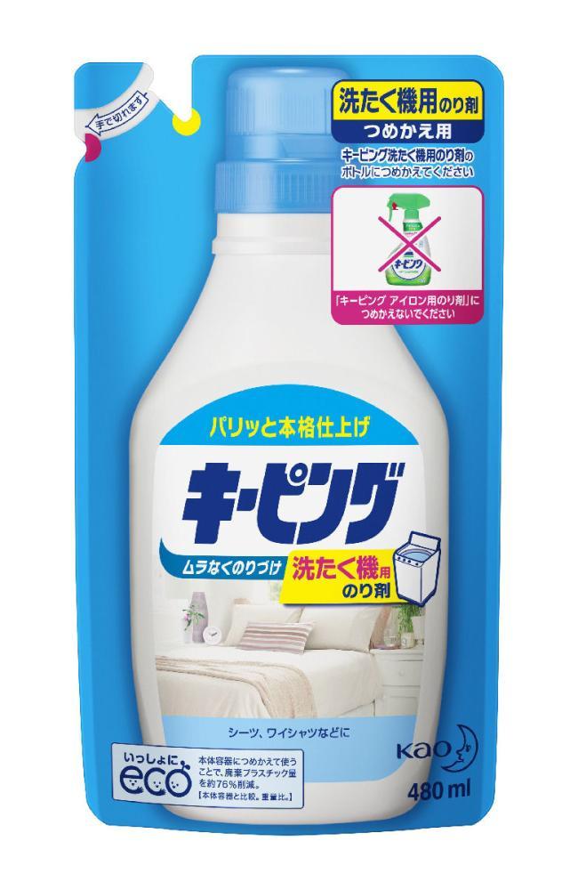 洗濯機用キーピング 詰替用 480ml