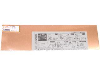 HC 0516 銅 0.5x100x365