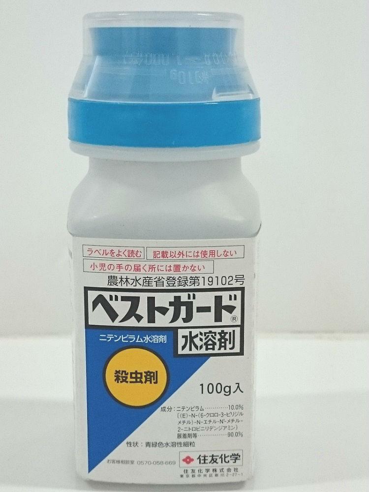 ベストガード水和剤 100g