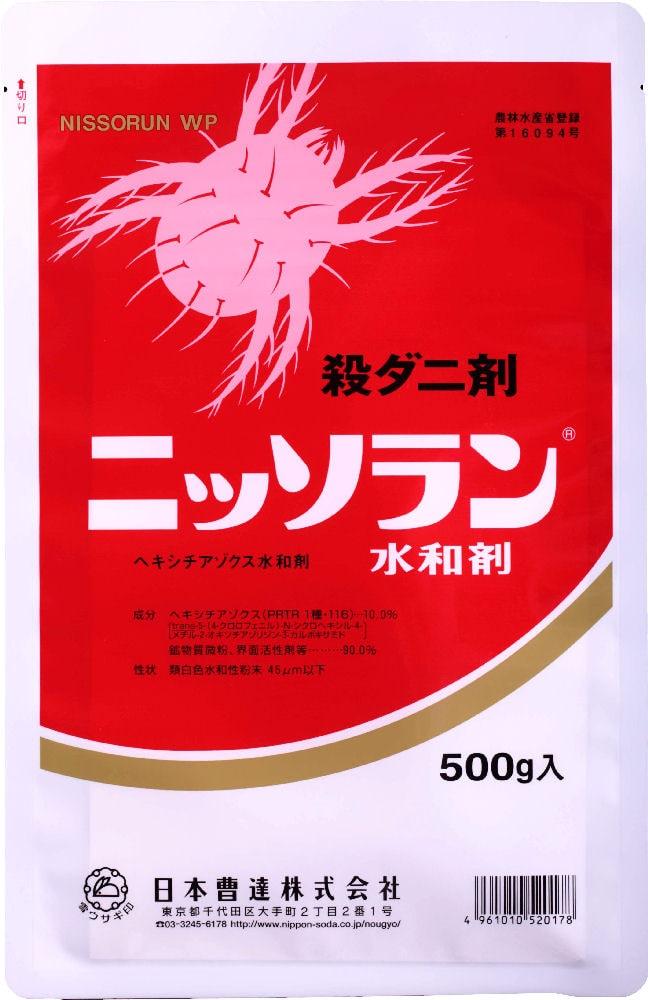 ニッソラン水和剤 500g