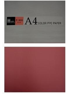 カラーコピー用紙 A4 ピンク 500枚入
