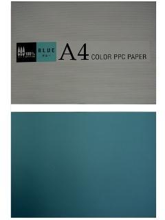 カラーコピー用紙 A4 ブルー 500枚入