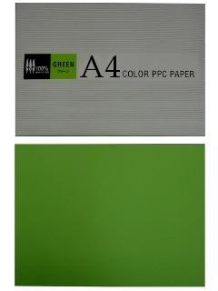 カラーコピー用紙 A4 グリーン 500枚入