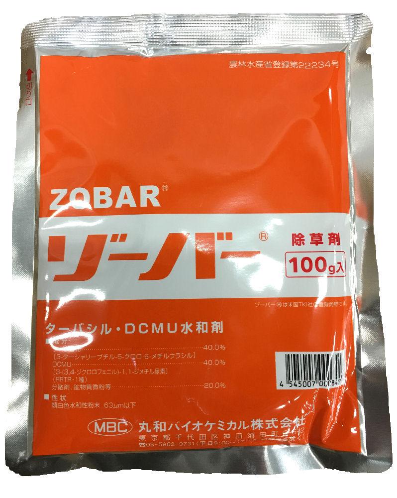 ゾーバー水和剤 100g