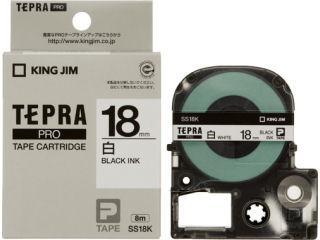 キングジム テプラPROテープ 18mm 白/黒文字 SS18K