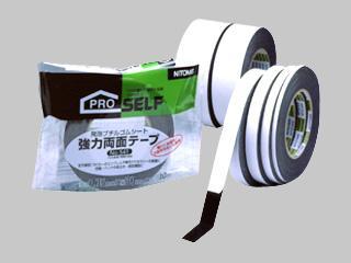強力両面テープ 10mm×10m