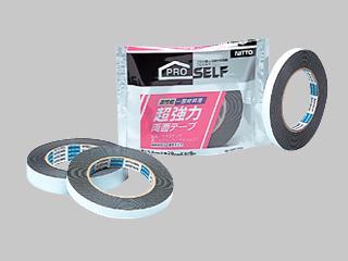 超強力両面テープ 各種