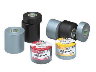 防食テープ 黒 50mm×10m