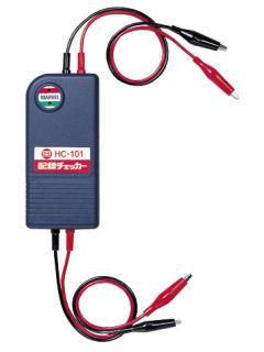 マーベル 配線チェッカー HC101