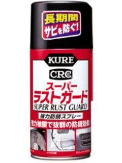 CRCスーパーラストガード 300ml