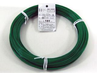 カラー針金 緑 #16×100m 1kg