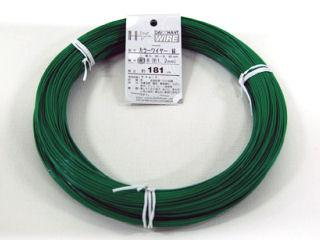 カラー針金 緑 #14×62m 1kg