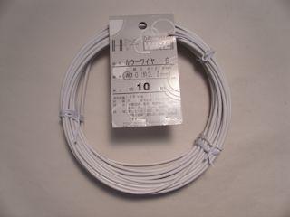 ビニール針金 ホワイト 各サイズ