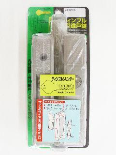 ディンプル 引違錠 シルバー GA-800-SL