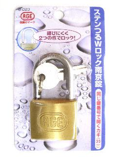 ステン弦Wロック南京錠 35ミリ 鍵番 G-023