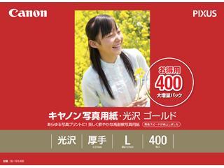 キャノン OA用紙 GL-101L400
