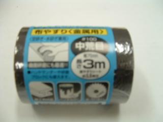 SK11 サンデイングロ-ル 布・金属用 各種