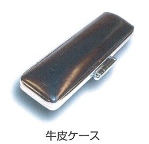 印鑑ケース 牛皮 10.5~12mm