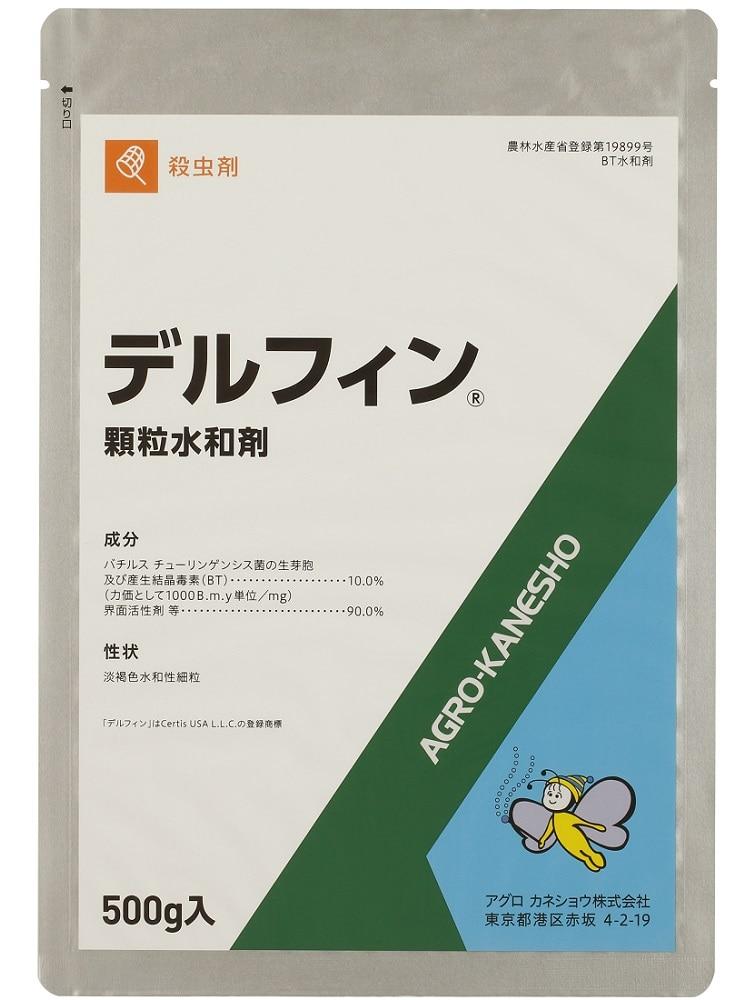 デルフィン顆粒水和剤 500g
