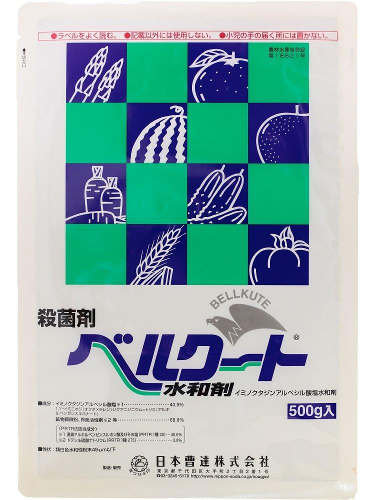 ベルクート水和剤 500g