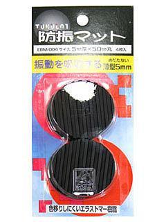 WAKI 防振マット50丸 EBM004