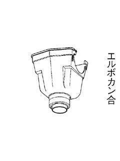 新集水器105×75×60新茶KQ5345