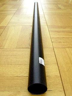 竪樋 55×1350 黒 KQ6231H