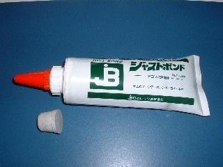 ジャストコン J30
