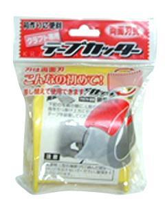 クラフト専用テープカッター