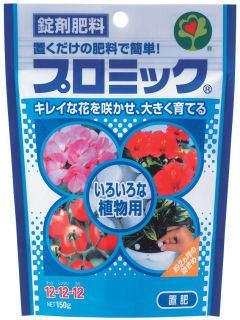 プロミック いろいろな植物用 150g
