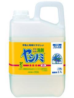サラヤ ヤシノミ洗剤 2.7L