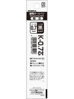 ゼブラ BP替芯 K黒