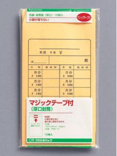 マルアイ マジックテープ付 月謝袋 PKM-ケ8 10枚入