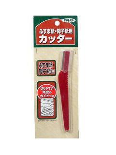 障子・ふすま用カッター 150mm 918