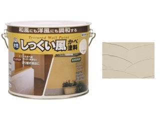 【クリックでお店のこの商品のページへ】水性漆喰(しっくい)風壁塗料4kg 02アートベージュ