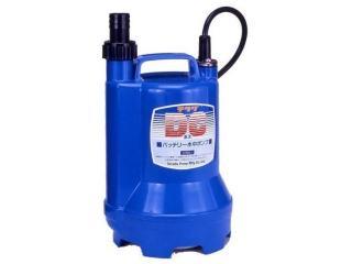 テラダ バッテリー式水中ポンプ 各種
