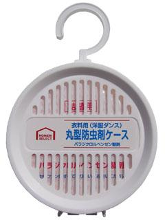 コメリセレクト 洋服用防虫剤ケース付 120g(ケース付)