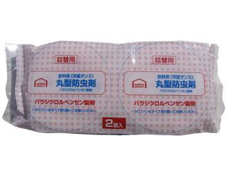 コメリセレクト 防虫剤詰替え 120g×2個入