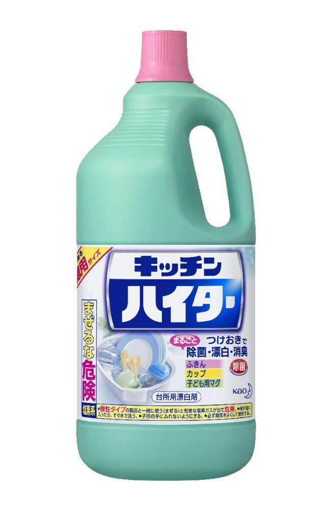 花王 キッチンハイター特大 2500ml